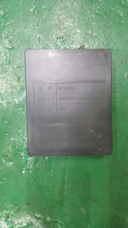 SB-06-B-1 6인치 소프트죠 삼천리Samchully