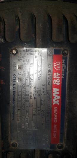 윈찌 1.5톤