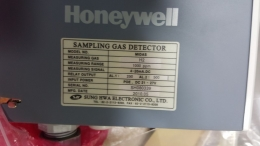 가스조절장치