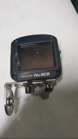 IVU   VCR