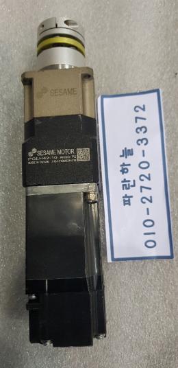 서보모터(감속기형)