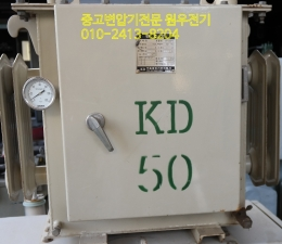 TR 50kva 380/220v 다운/승압 변압기, 중고변압기