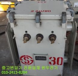 TR30kva 440/220,110v 단상변압기, 중고변압기
