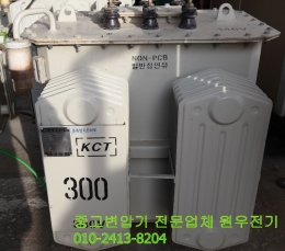 TR 300kva 380/440v 다운/승압 변압기, 중고변압기