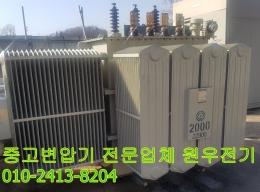TR2000kva 22.9kva 440/254v 변압기, 중고변압기