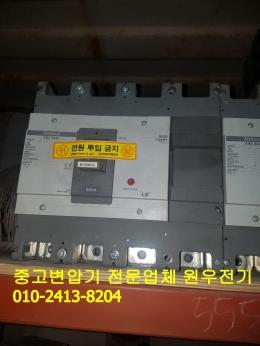 MCCB 4P 800A 차단기, 중고차단기