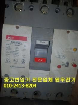 ELCB 3P 803B 차단기, 중고차단기