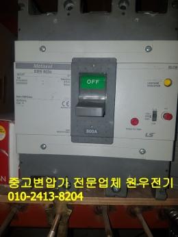 EBN 3P 803C 차단기, 중고차단기