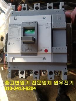 MCCB 4P 300A 차단기, 중고차단기