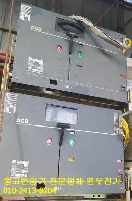 ACB 3200A 차단기 , 중고차단기