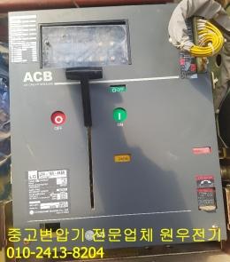 ACB (차단기) 4P 1600A, 중고차단기