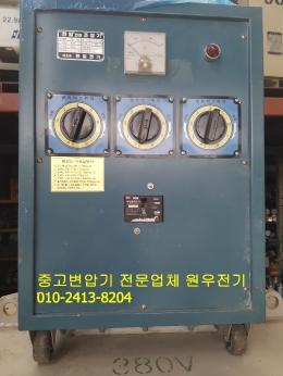TR 30kva 380/220v 변압기, 중고변압기