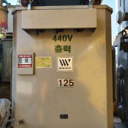 TR125kva 220/440v 중고변압기, 변압기