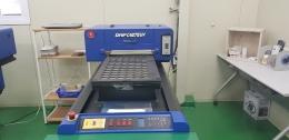 DMPS UV 인쇄기, 인쇄기, UV 인쇄기, UV, 국산 인쇄기