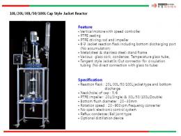 유리반응기, 유리반응기시스템, 반응기