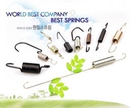 인장스프링, 익스텐션스프링, 산업용스프링, Extension Spring