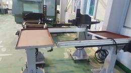 판매를 원하는 제품명을 정확하게 작성  예) CNC선반, 콤프레샤, 굴삭기, 덤프트럭