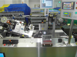 AMPOULE용 고속라벨 부착기 (High type auto-labeling machine for  Ampoule)