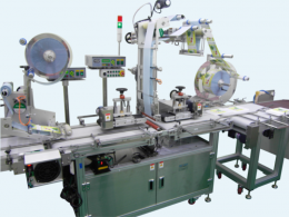 특수형 라벨 부착기 (Special  type of auto-labeling machine)