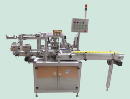 사각 캔 묶음포장 조립기 (Auto-packing machine  for quadrangle of can)