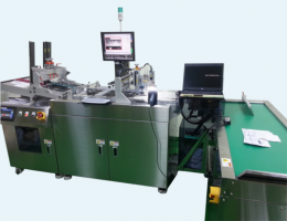 CARTON FEEDER MACHINE (auto-feeder & printing machine for a sheet of carton)