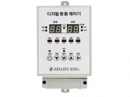 SC-200 / 디지털환풍제어기/환풍기