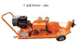 집재기 (PRW-30B)