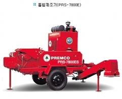 톱밥제조기(PRS-7800E)