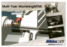 복합가공용 (MTM) 깁스캠 (GIBBS CAM)