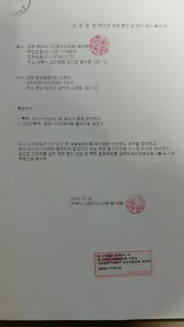 굴삭기 장착용 제초기 전문 한국시그마