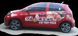 기아 모닝 차량랩핑