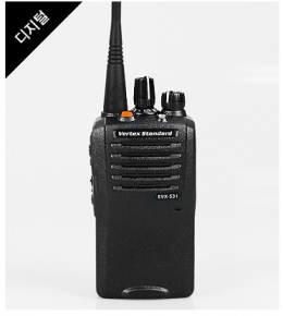 EVX531/디지털무전기