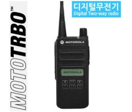 C2620,디지털무전기/충전기세트포함