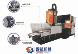 CNC 양두밀링, CNC 밀링, CNC 자동평면기