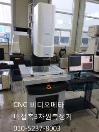 중고 비접촉 측정기, 비디오메타 (CNC) ,비접촉 3차원측정기
