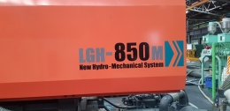 LGH850M 2013년식 로보트 QDC포함 상태최상 가격협의