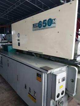 엘지650톤 중고사출성형기 2000년식 QDC포함