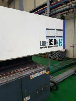 Ls850톤 2008년식 풀셋트 가격협의