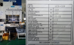 SIMPAC 110톤 프레스 NCD-110 C-Frame Crank Press