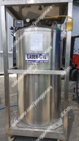 laser-cyl 450vhp 질소통