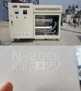 대형 일제 산업용 전기 온수기