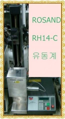 ROSAND RH14-C mini-rheometer