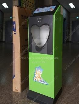 청호 ce cc700 손소독기 박스개봉품