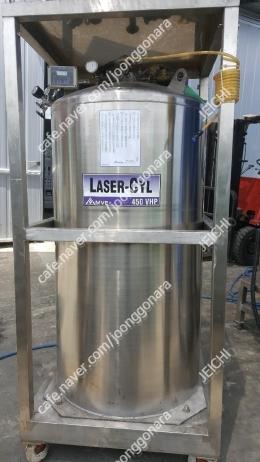 laser-cyl 450vhp 질소통 450리터