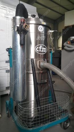 산업용 방폭형 청소기 cfm A17