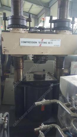 300톤 대경 압축기계