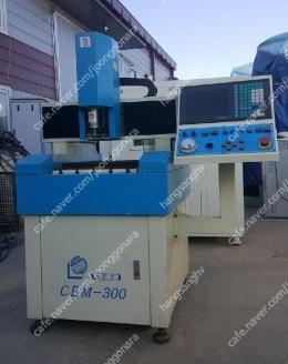 Shenq Fang Yuan  CEM-300 CNC 350 x 300 mm
