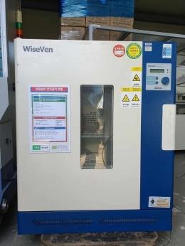 wiseven 내부크기 53x60x45(cm) 실험용 오븐 300도 소형오븐 다량 보유