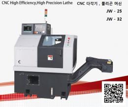 CNC다각기,폴리곤머신,CNC선반,CNC복합기,CNC자동선반,자동선반,복합기