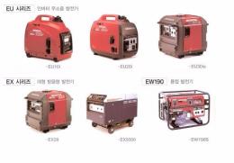 인버터 발전기, 무소음 발전기, 엔진발전기등